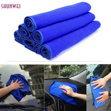 Auto car-styling car styling 28*28cm Soft Microfiber Cleaning Towel Car Auto Wash Dry Clean Polish Cloth  mar07
