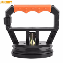 JM-SK05 Tablet Suction Cup isassembly Mini Car Truck Auto Dent Repair Glass Mover Tool Dent Remover Puller Glass Metal Lifter