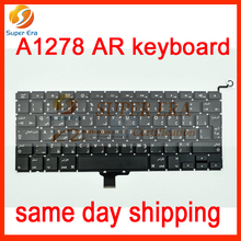 A1278 AR keyboard layout for macbook pro 13.3inch A1278 Arabic keyboard calvier withgout backlight 2009-2012year(China)