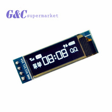 For Arduino 0.91 128x32 OLED LCD Display Module White PIC SSD1306 IIC I2C