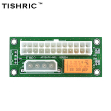 TISHRIC 2017 Newest ATX 24Pin to Molex 4Pin Dual PSU Power Supply Sync Starter Extender Cable Card For BTC Miner Machine