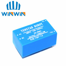 5pcs TSP-12 replace HLK-PM12 AC-DC 220V to 12V Buck Step Down Power Supply Module Converter Intelligent Household Switch(China)