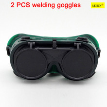 2 PCS High Quality gafas Seguridad Trabajo green Double mirror laser goggles infrared Ultraviolet safety glasses welding(China)