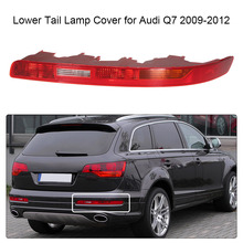 Left Right Side Rear Bumper Light without Bulbs Lower Tail Lamp Cover for Audi Q7 2009-2012(China)