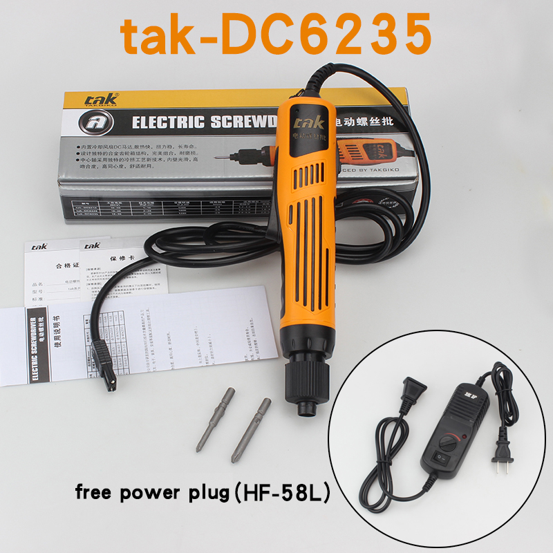 TGK-DC6235 emi-automatic electric Screwdriver  5mm 18~36 Working Voltage DC Power<br>