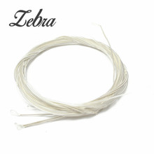 Zebra 6 pcs/Set Guitar Strings Nylon Silver Plating Set Super Light for Acoustic Guitar Music Instruments Parts Accessories