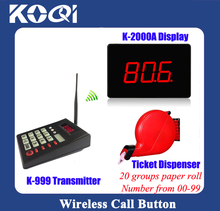 Simple Queue Pager System wireless service equipment K-999 keypad with K-2000A receiver K-T ticket dispenser