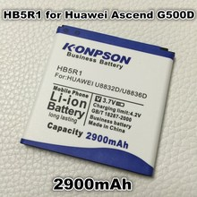 2900mAh HB5R1 Battery Use for Huawei Ascend G500D G600 P1 LTE 201HW Panama U8520 U8832 U8832D U8836D U8950 U8950D T8950D