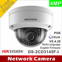 Free shipping Hikvision DS-2CD3145F-I replace DS-2CD3145F-IS DS-2CD2142FWD-IS HD IP network dome poe camera 4MP CCTV IPC(China)