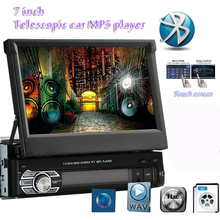 1 DIN Stereo Car Radio MP4 GPS Navigation Double Screen HD 7 inch Retractable Touch Screen Car Monitor Bluetooth SD USB Charger