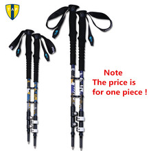 Walking Stick Ultra-light Trekking Pole Adjustable Nordic Walking Pole Telescopicos Hiking Alpenstock Climbing Camping Canes(China)