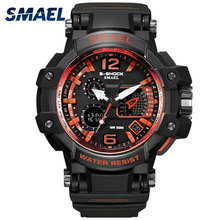 SMAEL Brand Military Watches Relojes Hombre Men Fashion Sport Orange Watches Men's Digital Display Waterproof Male Clock 1509