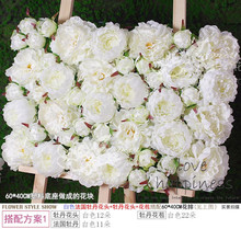 New 10pcs/lot Artificial silk Peony flower wall wedding background decoration lawn/pillar road lead market decoration TONGFENG(China)