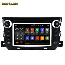 7inch Quad Core Android 5.1.1 Car Radio GPS For Benz Smart Fortwo 2012- with Multimedia DVD Bluetooth/maps/wifi 1024*600