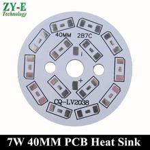 50pcs/lot LED PCB 3W 5W 7W Dia 40mm without SMD5730 pcb plate led aluminum PCB heat sink for bulb,Crystal Lights DIY free ship