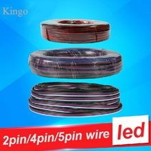 New 5m/10m/20m RGB Led Connector RGB cable Extension Extend Wire Cord Connector For RGB rgbw single color 5050 3528 LED Strip(China)