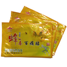 50Pcs Far Infrared Pain Relief Plasters Knee Injury Muscle Fatigue Chinese Medicines Bee Venom Balm Pain Killer Body Massager