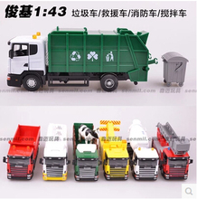 NEW 18*8*7cm Scania truck garbage truck waste truck eco-friendly car transport vehicle model toy as gift for boy children