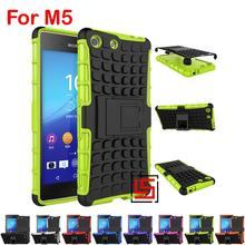 New Cheap Armor Rugged Hybrid Hard PC TPU Rubber ShockProof Holder Stand Phone Case Cover Bag For Sony Soni Xperia M5 E5606(China)