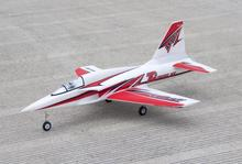 Freewing Rebel V2 PNP format 70mm jet model EPO R/C RC trainer sports plane airplane(China)