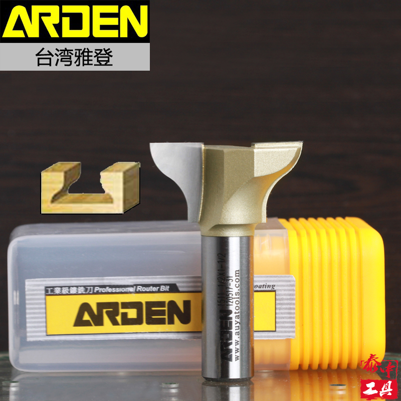 fresas para router Woodworking Tool Straight Dovetail Track Arden Router bit - 1/2*1 - 1/2 Shank - Arden A1511178<br><br>Aliexpress