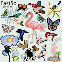 FastSo 1Pcs Flamingo Embroidery Iron On Big Patches Sewing Applique For Stripes Clothing Stick On Badge Accessory Jacket Hat Bag