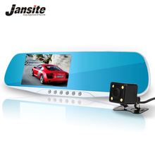 Hot Sale Car Camera Mirror Car Dvr Blue Review Mirror Digital Video Recorder Auto Registrator Night Vision Full HD 1080P DVR(China)