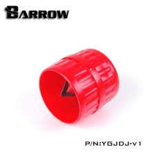 Barrow Acrylic/PETG Hard Tube Smooth Tool Computer Liquid Cooling System Simple Manual Chamfering Use for Hard Pipe YGJDJ-V1(China)