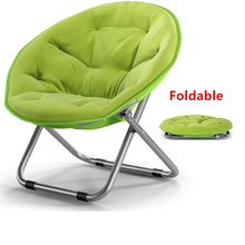 Moon lazy chair radar folding Chaise Lounge round sofa chair Living Room Furniture