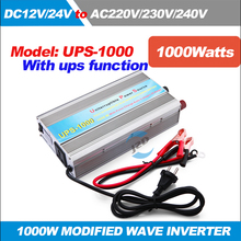 UPS-1000 Full Power 1KW/1000W UPS Power Inverter With Charger Modified Sine Wave Inverter With Battery Charger