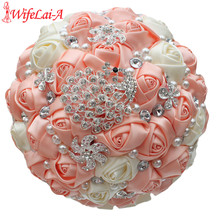 WifeLai-A 1Piece Gorgeous Diamond Peacock Cream Pink Silk Wedding BouquetS Bridal Artificial Flowers Wedding Bouquet 4 size W231(China)