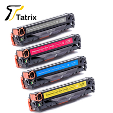 Tatrix C116/316/716 Toner Cartridge For HP Color laserJet CP1213 CP1214 CP1215 CP1216 CP1217 CP1513n CP1514n CM1300MFP CM1312MFP(China)