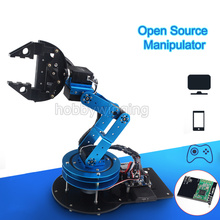 6 DOF Open Source Manipulator Robot Arm Mechanical Claw with digital servos& controller Education Robot Teaching Competition Kit