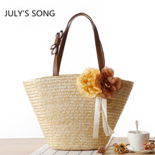 2017 New rattan woven women shuolder bags two beautiful flowers straw beach handbags design High-quality shopping totes(China)