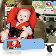 VSYS 3CH Car DVR Camera Reorder 2K 1296P + HD + HD Safety Back Seat Easy View Camera Car Baby Rear Facing Monitor for Kids Care(China)