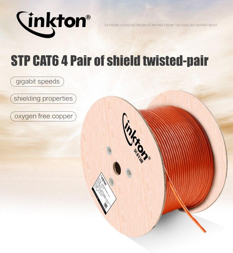 cat6 ftp network cable details-1