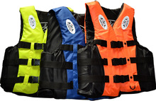 Promotional Colored Life Jacket Adult Life Vest Safety Swimming Vest Inflatable Surfing Suit Summer Water Sports Free Shipping