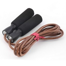 3m Bold Leather Speed Skipping Jump Rope Adjutable For Gym Lose Weight Exercise free shipping