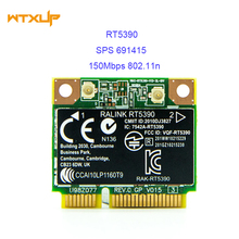 Ralink RT5390 Half Mini PCI-express 802.11N Wlan Wireless Card SPS:691415-001 wifi adapter for HP CQ45 4340S 4445s(China)