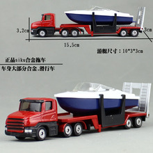 Die-Cast Alloy Children Toys Car Models 1613 Trailer yacht Trailer toy truck simulation children alloy scooter iron car(China)