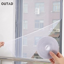 OUTAD 1.5*1.3 M Window Door Screen DIY Flyscreen Curtain Insect Screen Fly Mosquito Bug Window Door Mesh Screen Home Kitchen Use