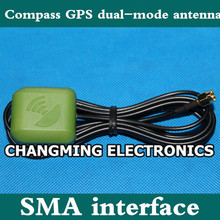 Compass GPS dual-mode antenna/GPS antenna/high-quality signal/(working 100% Free Shipping)5PCS(China)