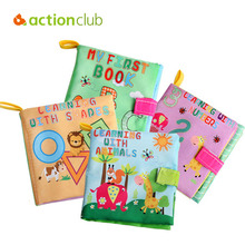 Actionclub Baby Cloth Book Baby Toys Educational Infant Fabric Activity Book Soft Cloth Cartoon Flower Coloring Books Vtech(China)