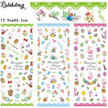 Rolabling Rabbit & Egg Easter design water transfer nail sticker for nail water decals for nail art decoration(China)
