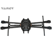 Buy Ormino Tarot IRON MAN 650 Quadcopter Frame Carbon Fiber Quadrocopter Tarot Frame RC Drone Frame Kit FPV Diy 4 Axis 650 Frame for $89.18 in AliExpress store