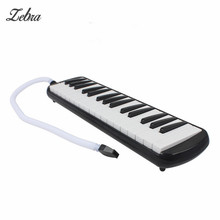 Zebra 32 Keys Melodica Harmonica Electronic Keyboard Mouth Organ With Handbag Musical Instruments Keyboard Instruments Piano(China)