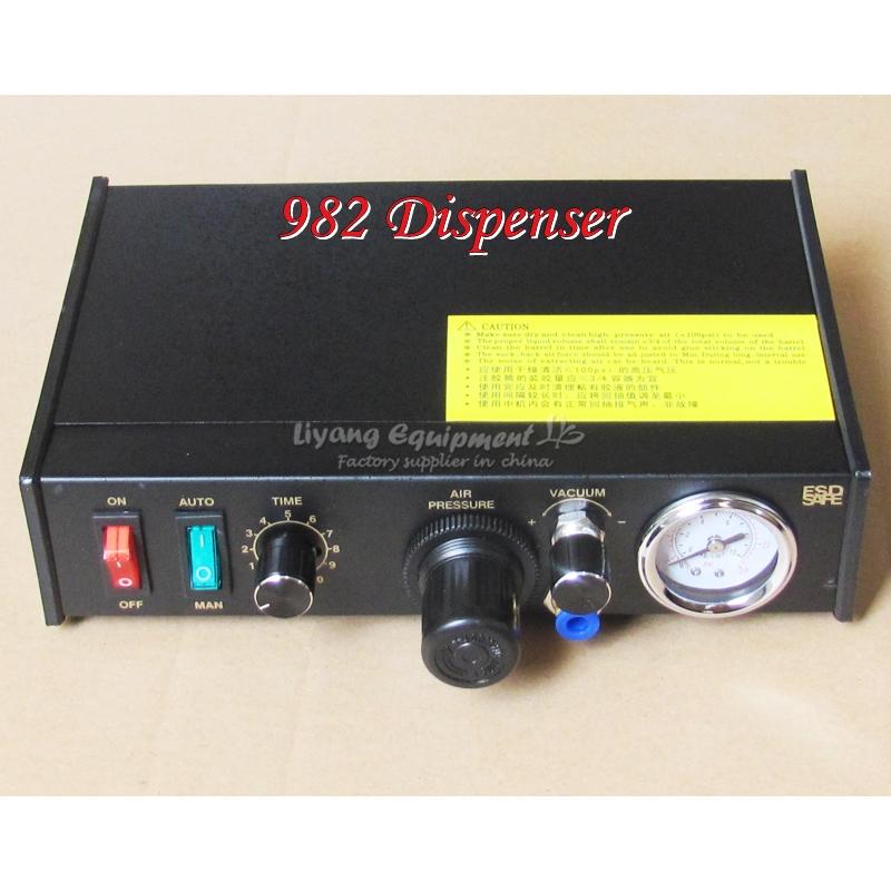 LY 221 dispenser (11)