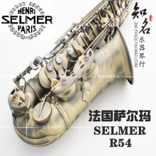 Selmer 54  alto saxophone e musical instrument antique copper matt wire drawing