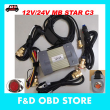 12/24V MB STAR C3 with v2015.07 Software HDD for mb Star C3 Software for mb cars and trucks diagnostic tools for Mercedes benz