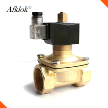 2W250-25 2 way 1 inch Normally open solenoid valve 220v 24v 12v direct acting Brass(China)